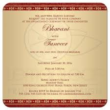 hindu engagement invitations engagement party invitation hindu ganesh gold scrolls
