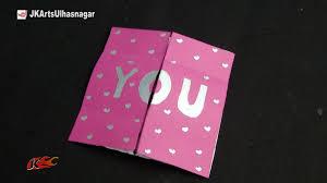 diy how to make endless card jk arts 874 youtube