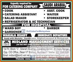 catering assistant jobs catering company jobs for ksa gulf jobs for malayalees