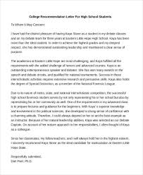 teacher recommendation letter for student going to middle