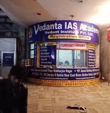 ias coaching in delhi vedanta ias academy mutale gumtree