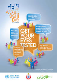 Egypt On World Map Who Emro World Sight Day Egypt Events Egypt