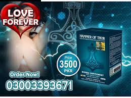 hammer of thor in islamabad call 03003393671 islamabad post free ads