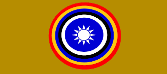 Flag Of The Central African Republic Flag Of The Republic Of China By Wolfmoon25 On Deviantart