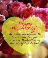 wedding greeting card sayings best anniversary quotes for husband to wish him