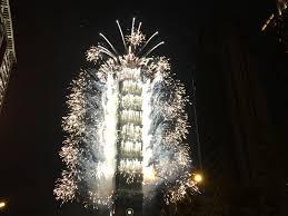 taipei 101 new year u0027s eve fireworks display dazzles taiwan sky