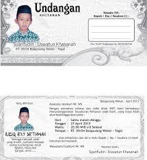 template undangan khitanan cdr download undangan gratis desain undangan pernikahan khitan