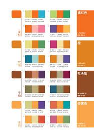 choose colors coordinating color color book import ai