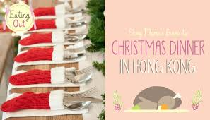sassy mama u0027s guide to christmas dinner in hong kong where to