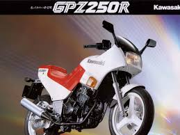 kawasaki gpz 250 r 0707