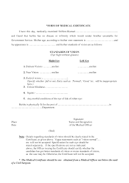 normal resume format i need a resume format free resume example and writing download resume format for doctors bhms express entry what prospective candidates need to know certificate of medical