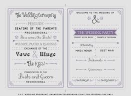 simple wedding program exles wedding speeches template wedding ideas