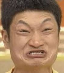 Asian Meme Face - asian meme face meme generator