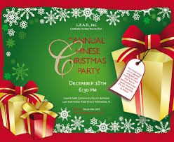 contemporary free christmas party invitations with gift arts and