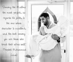Wedding Quotes Malayalam 80 Islamic Marriage Quotes For Husband And Wife Updated