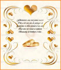 voeux de bonheur mariage 8 carte voeux mariage exemple lettre