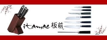 itamae knives australia in brisbane qld kitchen u0026 bath retailers
