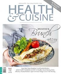 cuisine e health cuisine no 175 meb e book โดย ท มงาน health cuisine