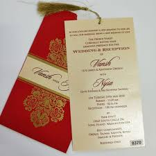 Best Indian Wedding Cards Indian Wedding Invitation Cards For New Season 2018