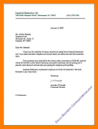 example of semi block form application letter cover letter templates