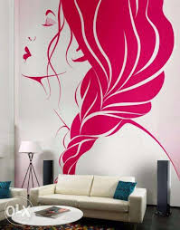 Wall Painting For Living Room  Beautiful Wall Painting Ideas And - Wall paint design