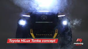 tonka fire truck 328 toyota reveals life sized hilux tonka truck u2013 car reviews news