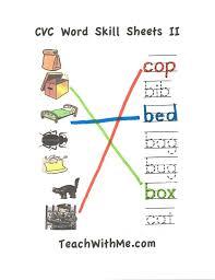 Printable Cvc Worksheets Classroom Freebies Cvc Worksheets