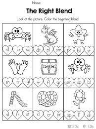 valentine u0027s day kindergarten literacy worksheets literacy