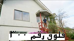 New House by New House Youtube
