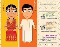 wedding e invitations wedding e invitations free e invite for wedding vertabox ideas