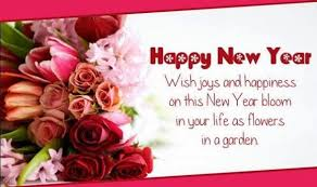 happy new year wishes 2018 new year 2018 wishes for ones