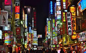 Tokyo Excess November 2015 by Japan Energy Profile World U0027s Largest Lng Importer U2013 Analysis