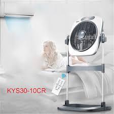 quiet fans for home 220v 50hz home quiet floor fan remote control lift desktop dormitory