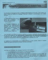 Caf Bas Rhin Mon Compte by