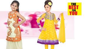 fashion latest indian dress for kids designs wedding amazon