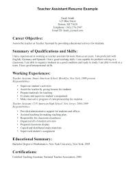 Preschool Teacher Resume Objective Sample Health Care Aide Resume U2013 Topshoppingnetwork Com