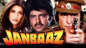 janbaaz 1986 full hindi movie anil kapoor sridevi dimple