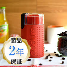 Coffee Blade Grinder Alphaespace Inc Rakuten Global Market Bodum Coffee Grinder