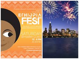 where to celebrate new years in chicago enkutatash in chicago to celebrate new year at