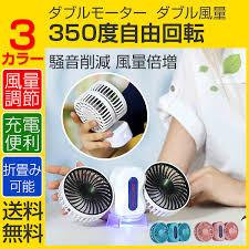 fan with usb connection kouseisyouten rakuten global market quantity of usb electric fan