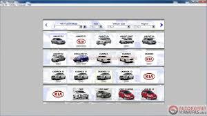 microcat kia 01 2017 full instruction auto repair manual forum