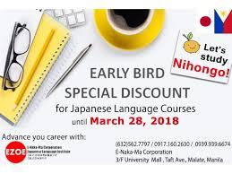 japanese online class japanese language class manila ayosdito manila bulletin