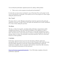 100 sample housekeeper cover letter lba letter supports