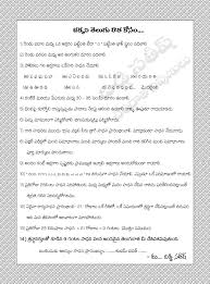 lined paper for cursive writing practice handwriting telugu handwriting handwritingtech telugu handwriting work sheet