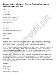 sample format for cover letter the 25 best format of formal letter ideas on pinterest letter