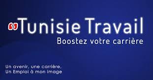 bureau emploi tn tunisie travail travail emploi recrutement et concours