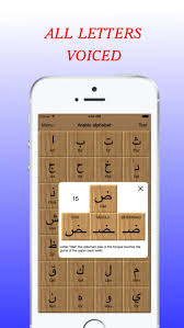 arabic alphabet learn letters on the app store