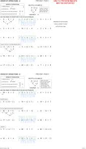 Exponents Printable Worksheets Order Of Operations Worksheets By Math Crush