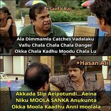 Comedy Meme - comedy memes telugu home facebook