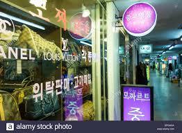 designer secondhand shop selling secondhand designer handbags in seoul korea stock